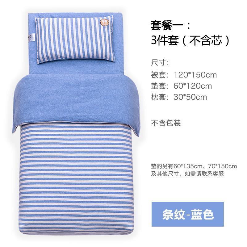 Детские постельные комплекты Артикул 642693621087