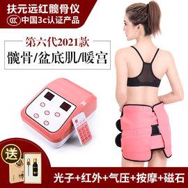 扶元美臀带臀部按摩神器提臀翘臀骨电动气压盆骨盆腔仪热敷