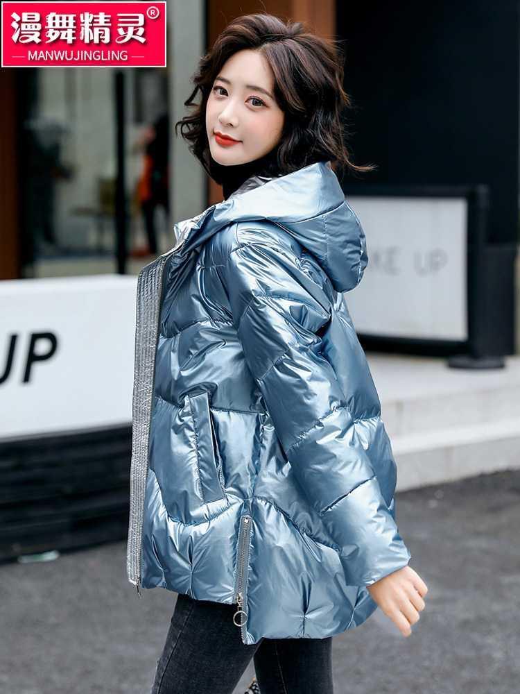 羽绒棉服女短款棉袄2020年新款女装冬装爆款冬季加厚外套亮面棉衣