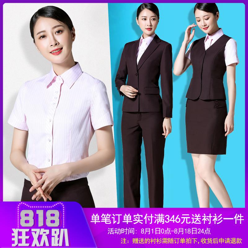 招行职业装制服套装女招商银行行服工作服西装长袖衬衫短裙女修身