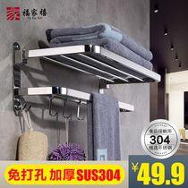 卫生间毛巾架太空铝免打孔浴室置物架壁挂黑色浴巾架套装卫浴挂件