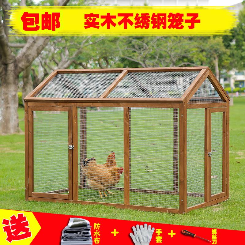 木制包邮鸡笼鸡屋家用围栏木鸡窝(非品牌)