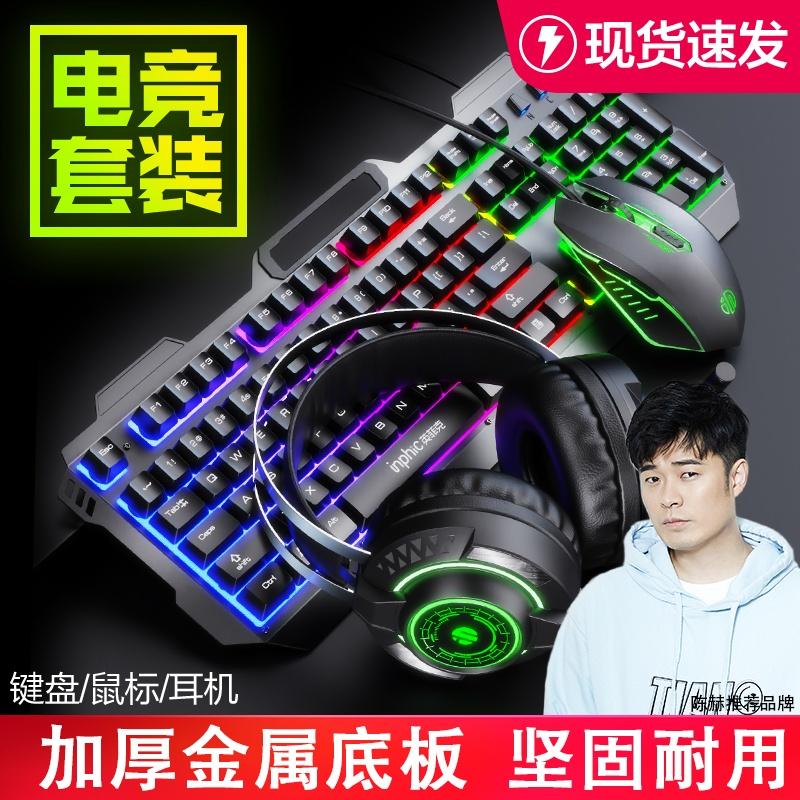 Наборы клавиатуры и мыши Артикул 572159320899