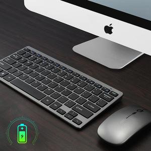 领5元券购买英菲克v780可充电无线键盘鼠标套装