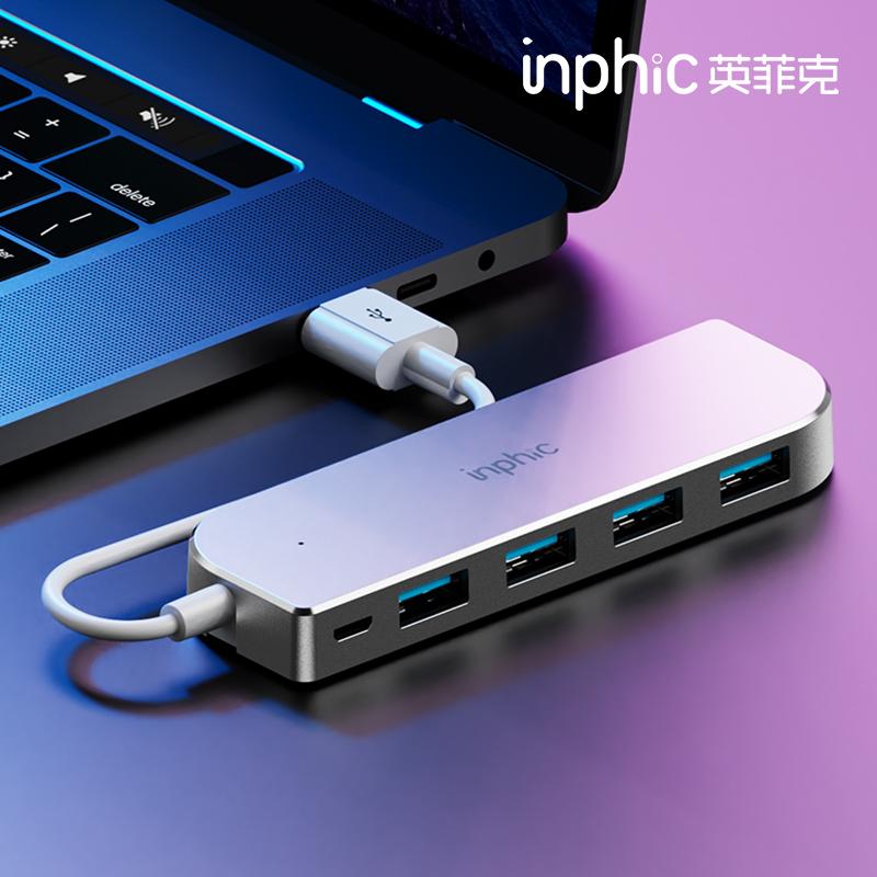 英菲克H6一拖四usb分线器多接口苹果笔记本电脑type-c转换器外接u