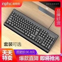吃鸡游戏安卓外接手机用键盘鼠标套装华为小米通用cf手游王者荣耀