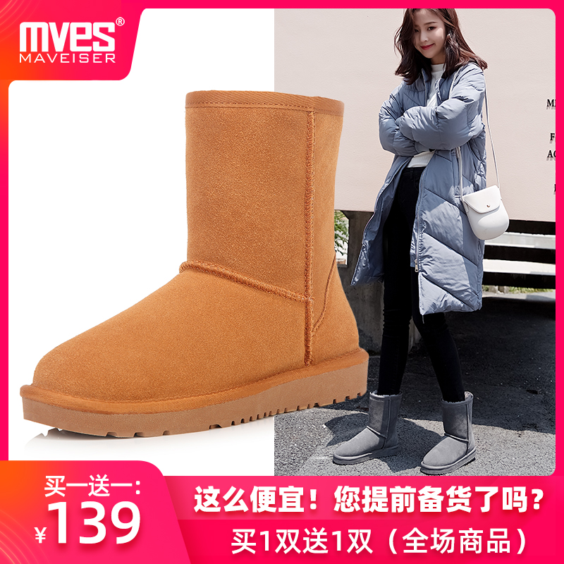 Cowhide snow boots, womens plush and thickened 2019 winter new students all-in-one boots, mens large cotton shoes