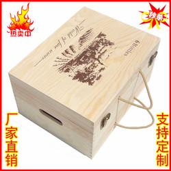 红酒盒木盒六支装红酒包装盒红酒木箱6只装实木酒盒红酒礼盒定制