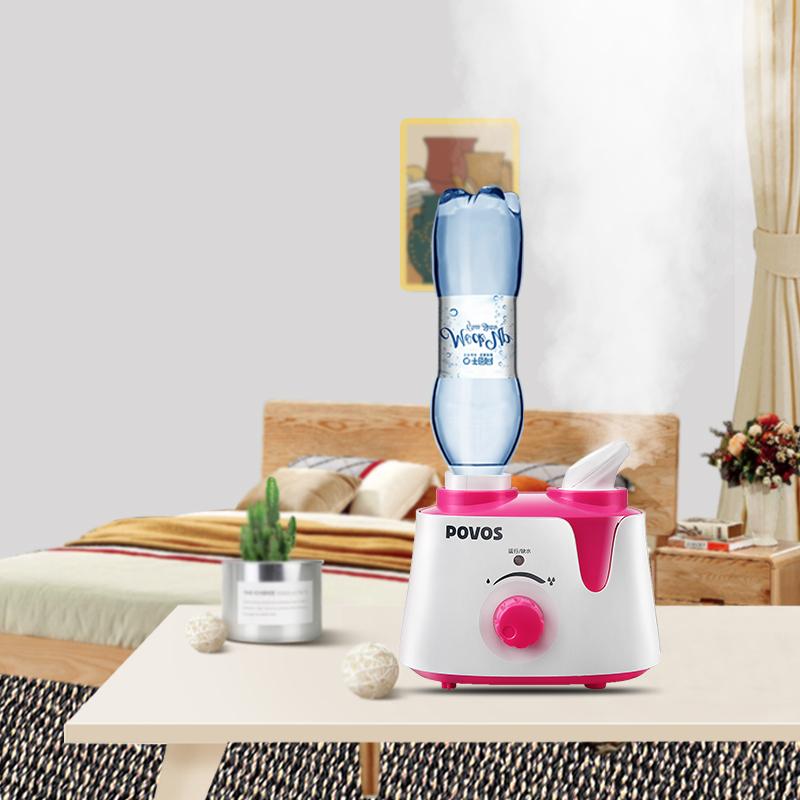 POVOS Pentiumミニオフィス寝室のミネラルウォーターボトルの顔に水を補充し、保湿空気加湿器をプラスします。