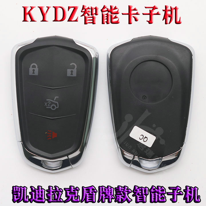 Kydz is suitable for Cadillac shield 4-key smart card sub machine and generative smart clip machine