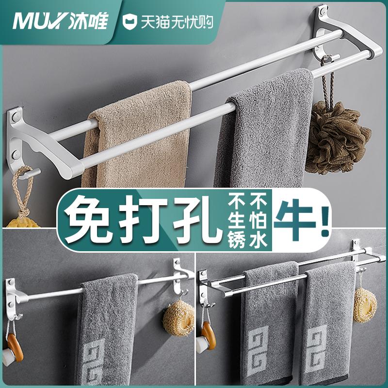 Вешалки для полотенец Артикул 521473917042