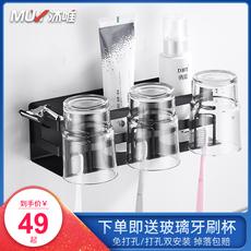 电动牙刷置物架不锈钢免打孔壁挂架吸壁式卫生间放漱口杯牙膏架子