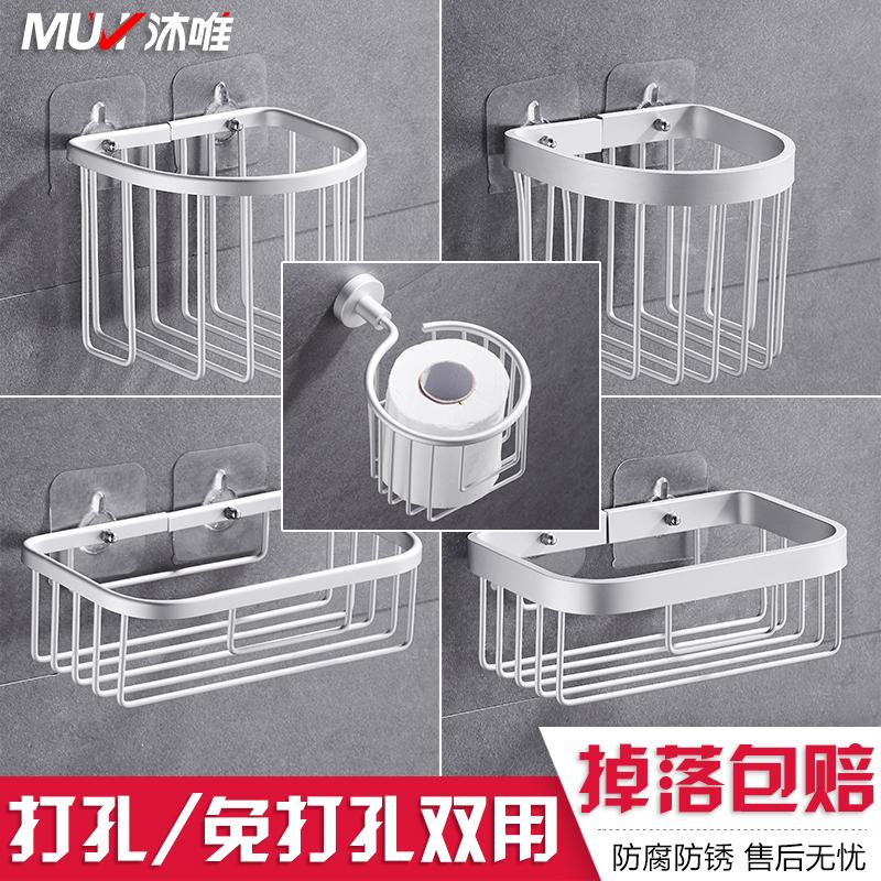 免打孔厕所纸巾盒卫生间置物架抽纸卫生纸厕纸手纸卷纸盒架壁挂式