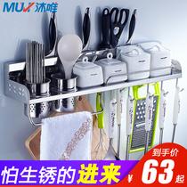 304不锈钢筷子筒壁挂式筷子盒家用筷子架筷子笼筷笼沥水架多功能
