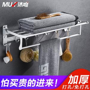 领5元券购买卫生间洗手间浴巾架五金挂件壁挂