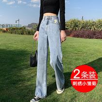 小雏菊牛仔裤女直筒宽松夏季2020新款高腰垂感显瘦拖地阔腿裤子薄