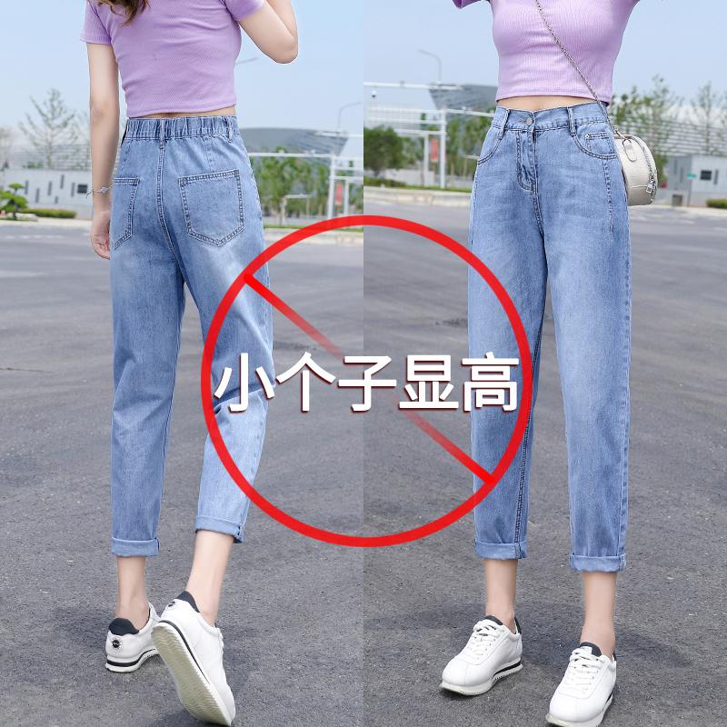 牛仔裤女秋季装2020年新款潮小个子松紧腰直筒宽松哈伦九分老爹裤