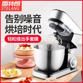 雪特朗和面机家用小型活面厨师机打蛋鲜奶油机全自动揉面搅面商用图片