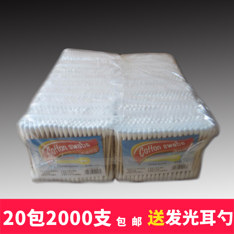 2000 cotton swabs, wooden sticks, cotton baseball, double headed sterile ear pulling, disinfection, makeup remover, cotton swabs and sticks, package mail
