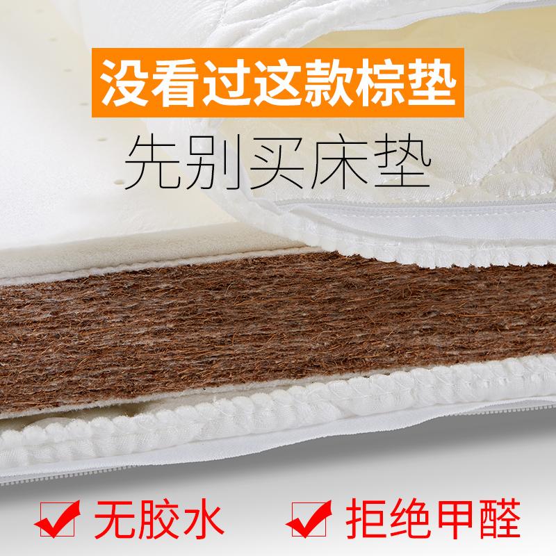 天然椰棕床�|棕�|1.8m 1.5m���型偏硬棕�和�成人�p人棕�跋��羲�