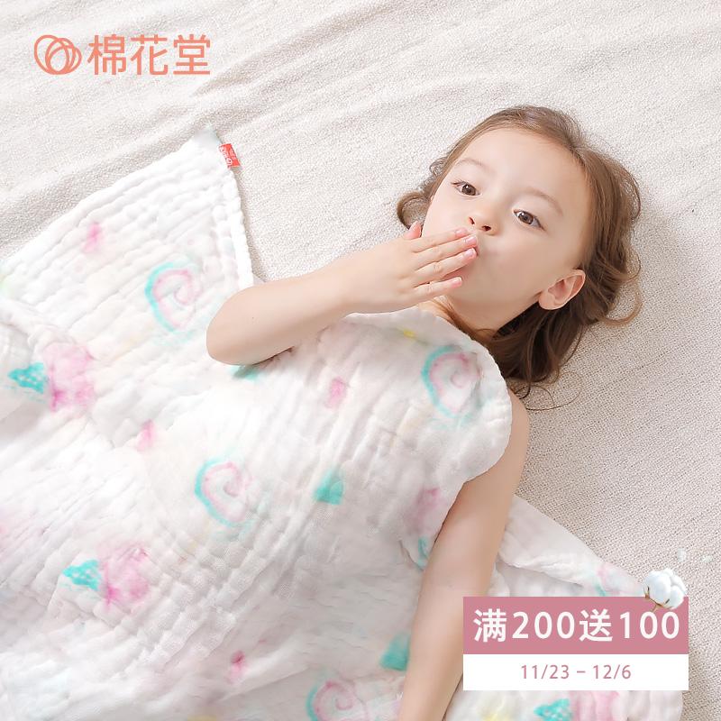 Хлопок зал новорожденный ребенок полотенце хлопок мягкий абсорбент сгущаться марля ребенок купаться хлопок полотенце крышка одеяло