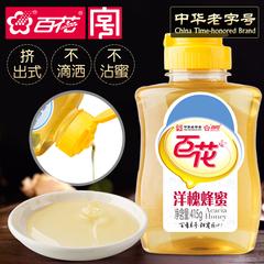 百花蜂胶北京专卖店