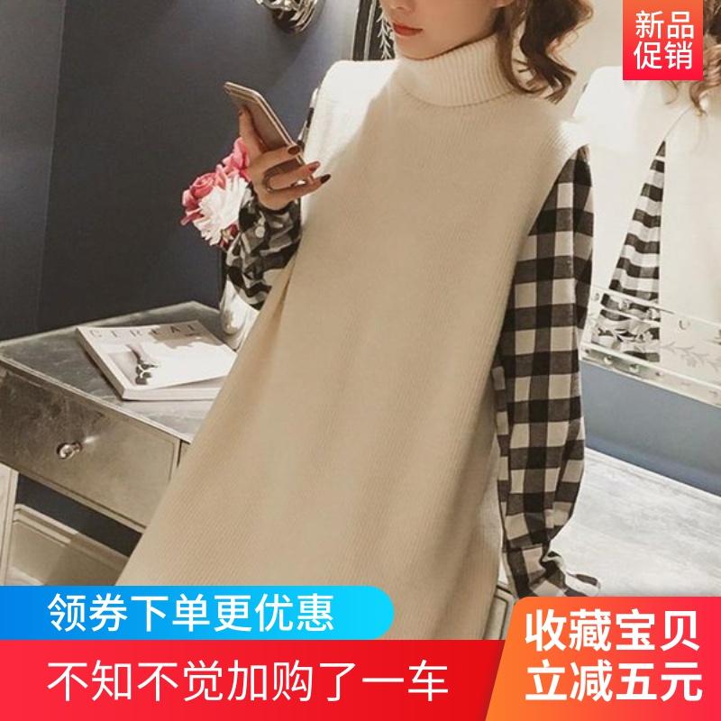 高领套装针织衫女后背开叉韩版中长款连衣裙孕妇衬衫怀孕期格子裙