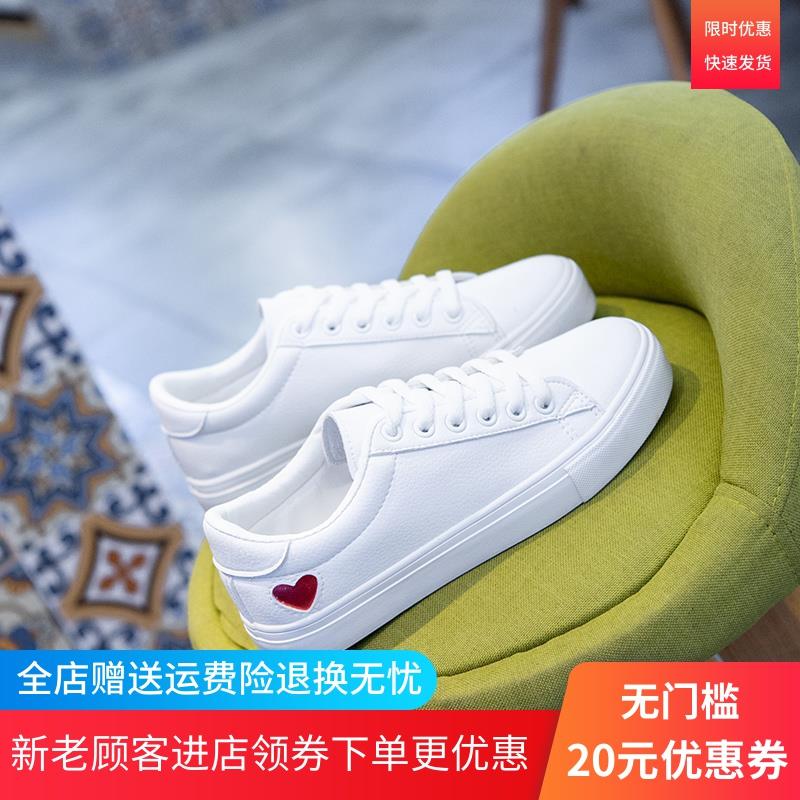 韩国2019夏款秋款爆款秋季新款秀气小白鞋女鞋子百搭板鞋洋气单鞋