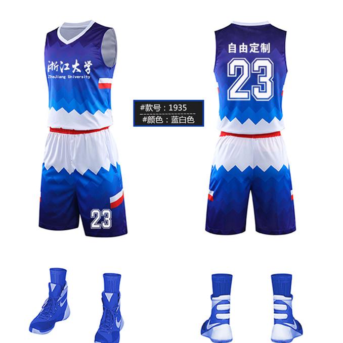 篮球服定制男套装个性渐变迷彩篮球衣女校园比赛队服学生团购印字