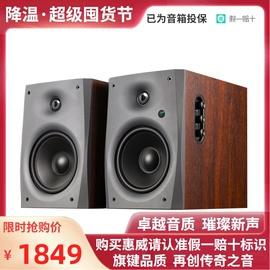 Hivi/惠威 D1090 无损桌面电视客厅数字音响无线蓝牙HIFI有源音箱图片