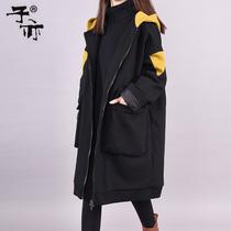 子亦新品女装休闲大码连帽宽松时尚拉链加厚保暖棉衣棉袄外套