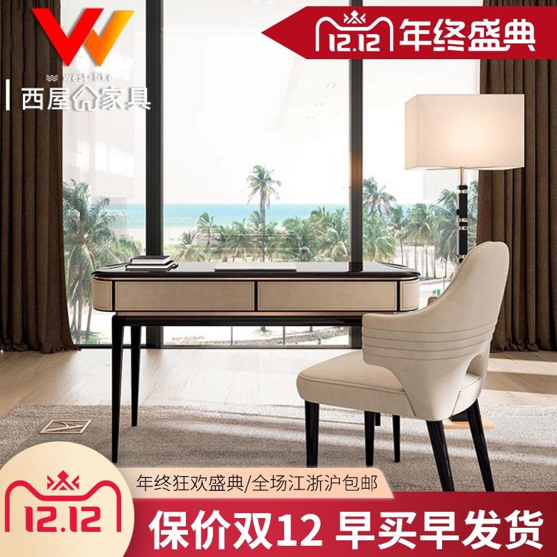 意式轻奢书桌组合定制简约黑色烤漆书房写字桌家用储物高端家具