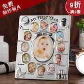 宝宝成长相框摆台记录儿童12个月一周岁挂墙定制纪念myfirstyear