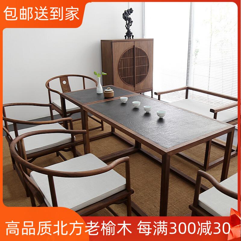 新中式茶台桌办公室实木茶室大桌椅
