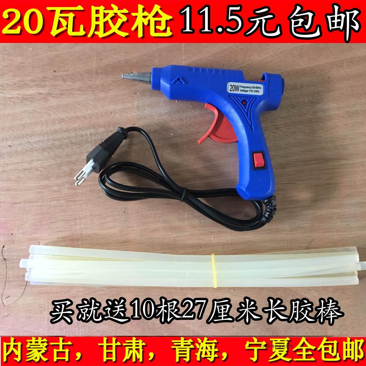 【20W клеевой пистолет 】 kawasaki роз пакет производство обычно тип подключение цветочные стержни против бутон