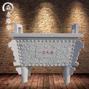 曲阳石雕香炉鼎寺庙墓地祈福供桌仿古做旧青石汉白玉雕刻摆件