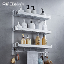 Bathroom shelf, wall mounted space aluminum toilet, bath, toilet, non perforated washing platform, bathroom, wall storage
