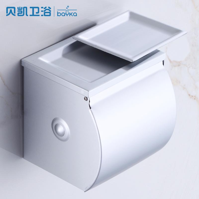 貝凱衛生間紙巾廁紙盒置物架廁所紙巾架洗手間手紙盒卷紙盒免打孔