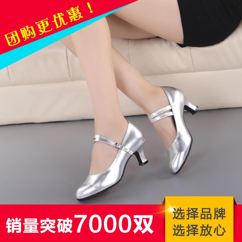 Для взрослых современный женский серебро подошва латинский обувь в среде на высоком кабгалстук-бабочкае платить дружба площадь платить между танец обувной производительность