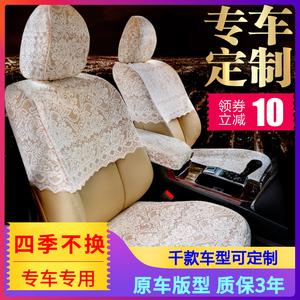 汽车坐垫座椅套加厚布艺蕾丝座套半截套定制半包专用座垫四季通用