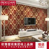 大气 卧室欧式 床头墙纸 欧雅壁纸电视背景墙 壁纸3d立体壁画客厅