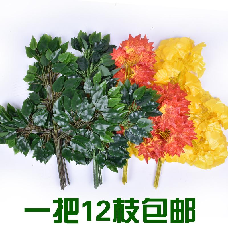 仿真榕树叶园林树叶工程树枝各种红枫枝银杏树叶装饰造型 假树叶