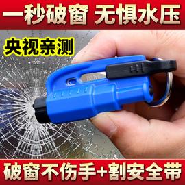 汽车破窗器神器车用多功能安全锤一秒破窗器车载逃生锤随身砸玻璃图片