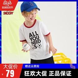 史努比童装官方旗舰店2020夏新款男童圆领短袖T恤棉五分短裤套装