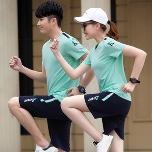 情侣运动套装男女夏季短袖短裤两件套跑步健身休闲套装运动服纯棉