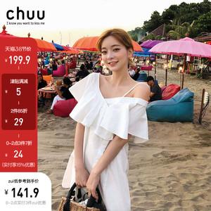 chuu露肩连衣裙女2020春夏季性感气质智熏很仙的法国小众桔梗裙子