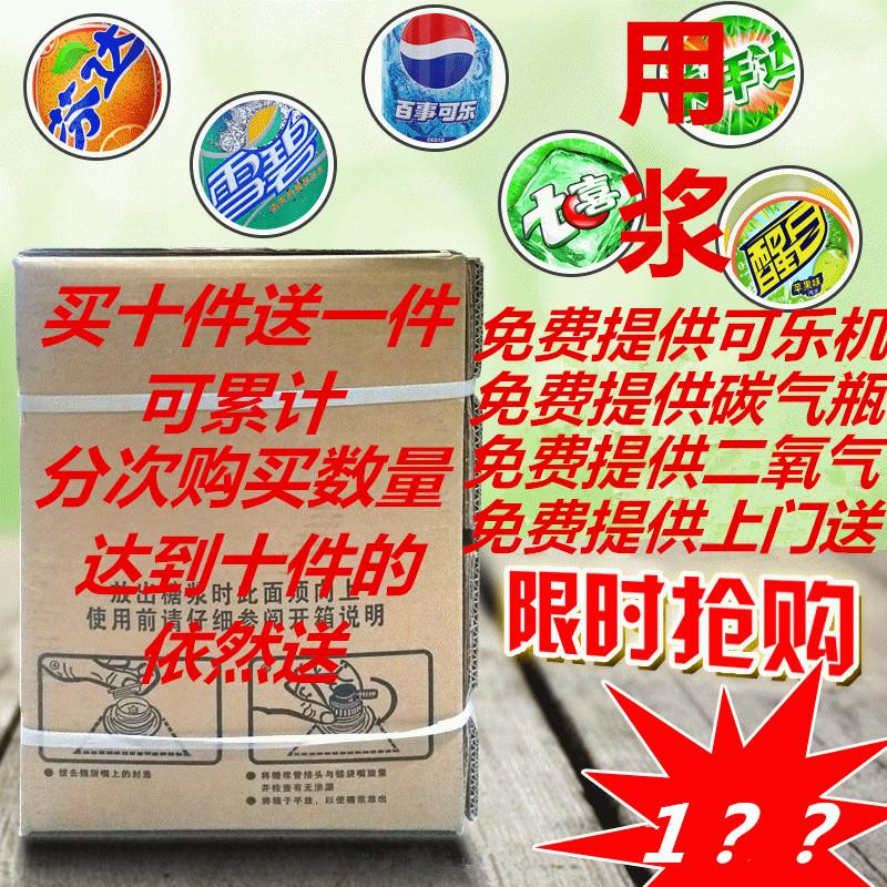 Коллекции на тему Pepsi Артикул 565663883988