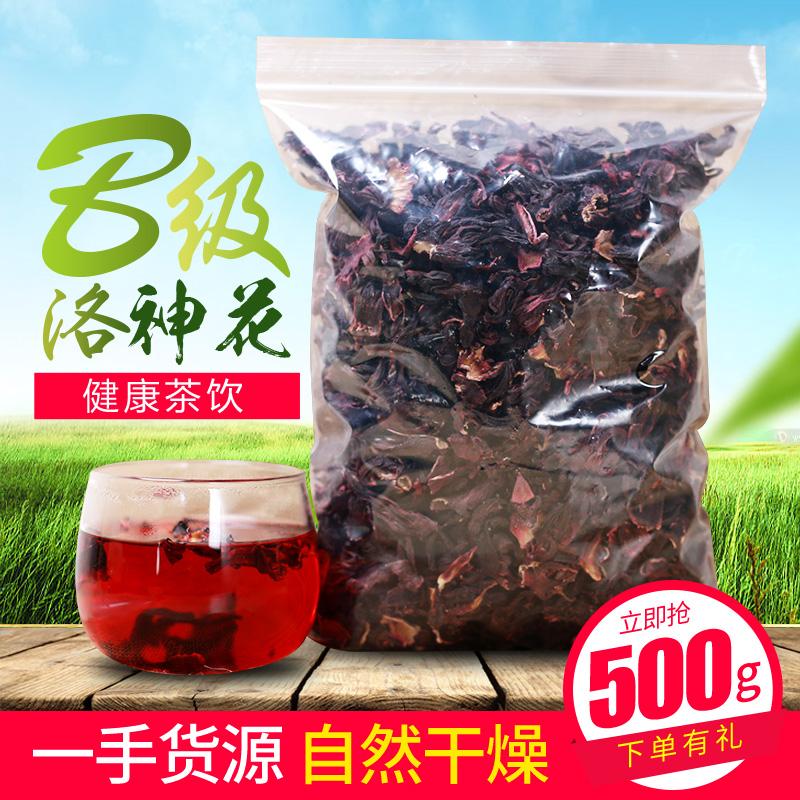 洛神花茶玫瑰茄花干散装罐装云南特级批�l纯净天然干花新鲜500g