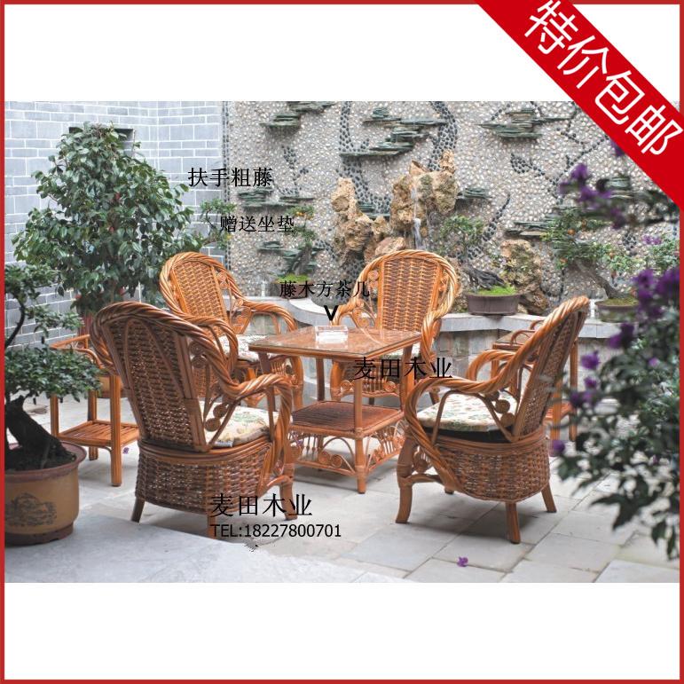 包邮 天然藤椅子 茶几三件套 休闲椅 组合阳台 椅子 厂家直销 024