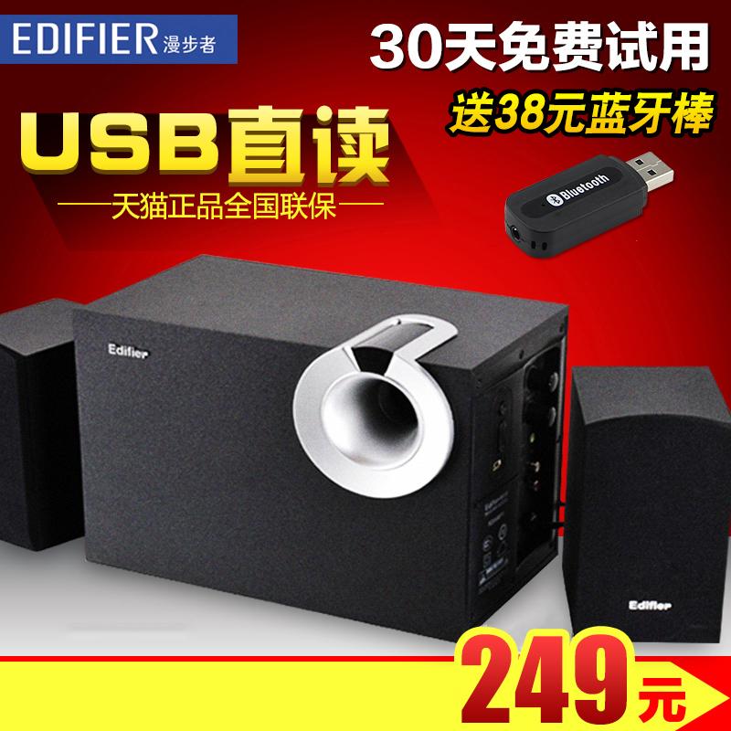 Edifier/漫步者 R206P台式2.1电脑音箱蓝牙木质重低音炮音响插U盘